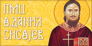 pmc-danil-sisojev