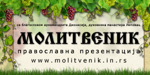 molitvenik300x1502